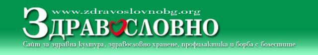 zdr_logo